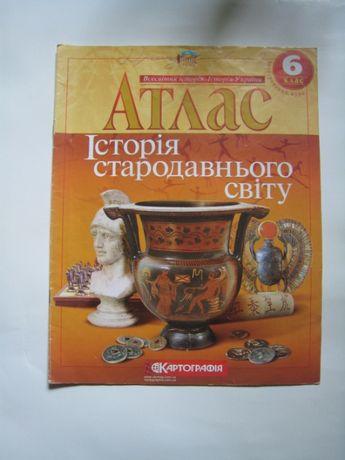 Атласи 5 6 7 клас ( історія , географія )