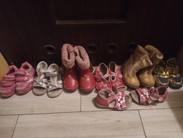 Buty dla dziewczynki rozm 22