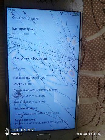Meizu m3 note смартфон