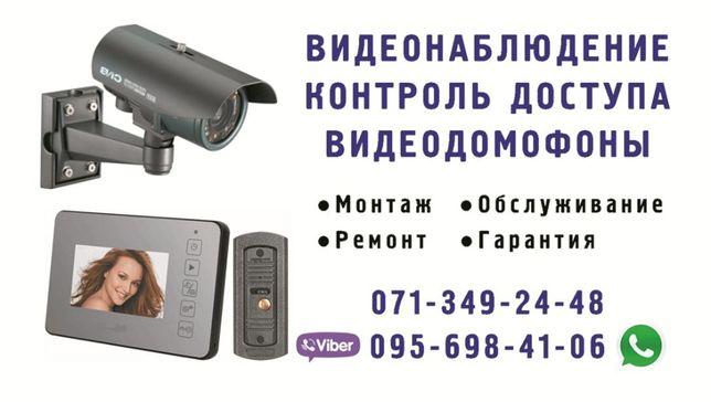 Видеонаблюдение | Домофоны | Спутниковое ТВ ремонт Т2 камеры