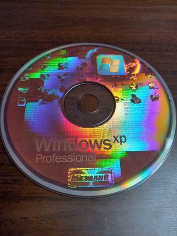 Windows, Office -różne wersje