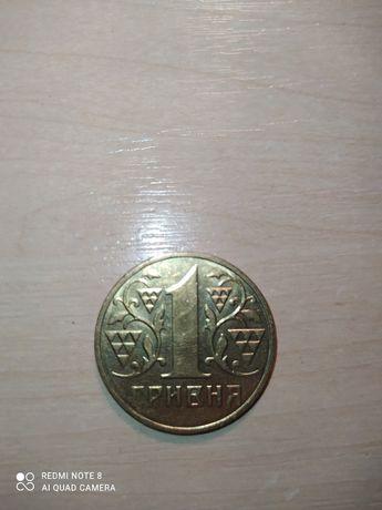 2АЕ3 монета. 1 гривня копійкою.
