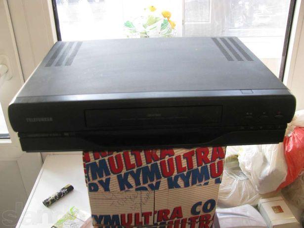 Видеомагнитофон Telefunken M9030G для просмотра больших кассет