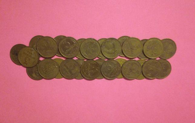 Stare radzieckie monety. 3 kopiejki