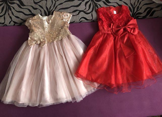 Платье платьице нарядное фатиновое hm next zara пышное красное розовое