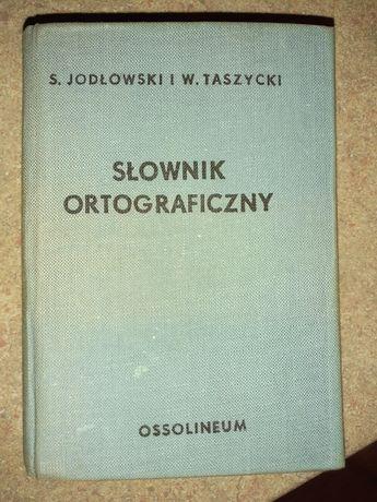 Słownik Ortograficzny wydanie z 1972r