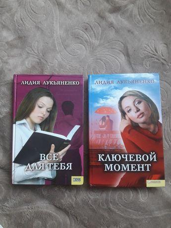 Продам книги дешево