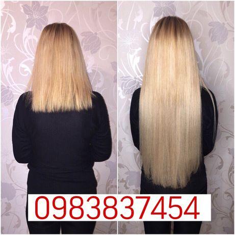 Наращивание волос 700 грн. Коррекция волос. Продажа волос.