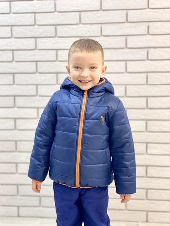 Куртка демі для мальчика