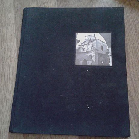 Monastyr Baczkowski album po rosyjsku