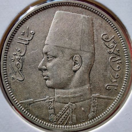 Zestaw monet Egipt Król Faruk 1938r. -1939r.