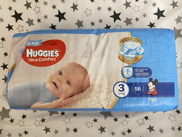 Huggies Ultra Comfort for BOYS памперсы / подгузники