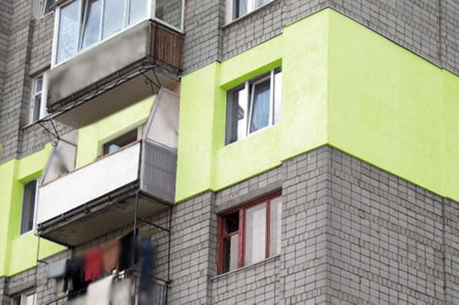 Утепления стен, фасадов, квартир, домов.