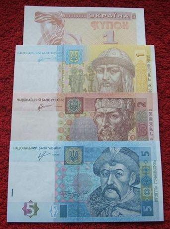 UKRAINA Kolekcjonerskie Banknoty Zestaw - 4 sztuki UNC