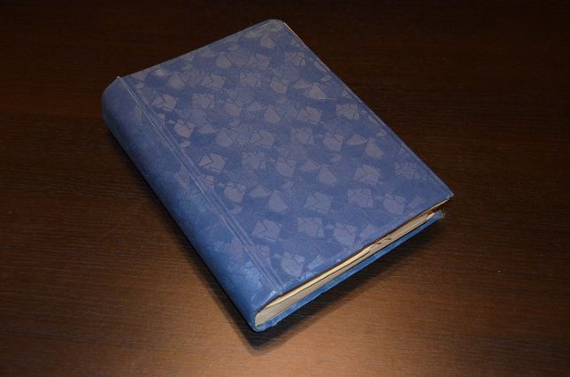Полное собрание сочинений А.С. Пушкина 1913