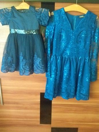 Śliczne sukienki Mama / Córka