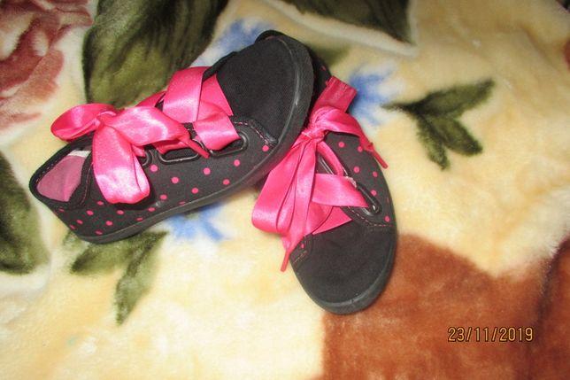 взуття тапочки макасіни