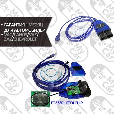 Диагностический кабель Vag Com kkl 409.1 чип FTDI FT232RL + русское ПО