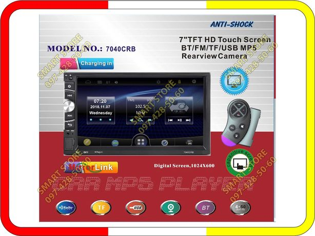 Автомагнитола 2DIN Pioneer 7040, Bluetooth, пульт на руль, камера