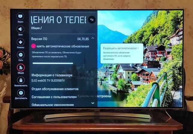 телевизор LG OLED 55B7V