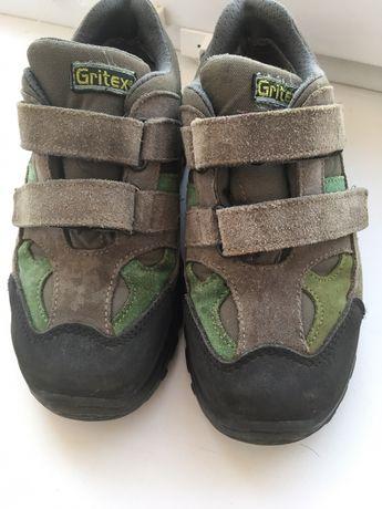 Кросівки шкіряні трекінгові