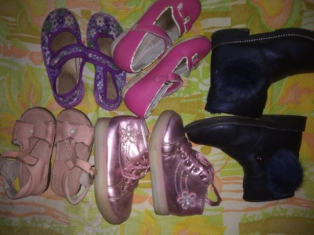 Обувь 5 пар за 200грн
