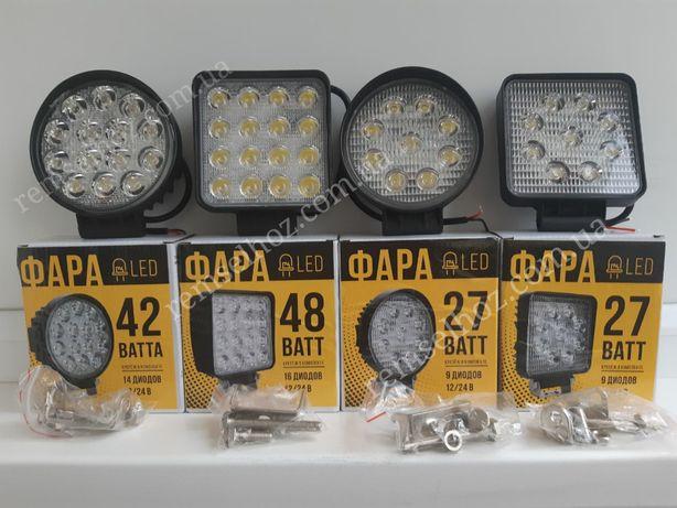 Светодиодные фары,фонари LED/ЛЕД свет ближний/дальний МТЗ,ЮМЗ,Т40,Т150