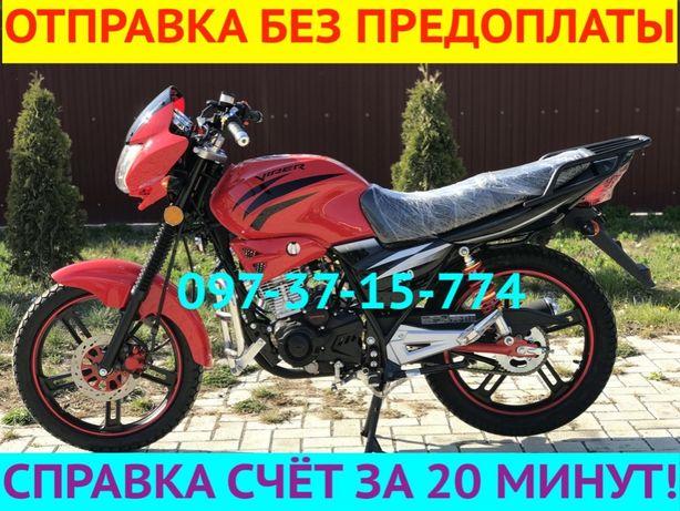 Мотоцикл Скутер Мопед V150А (Баланс) Красный Наложка Новый!