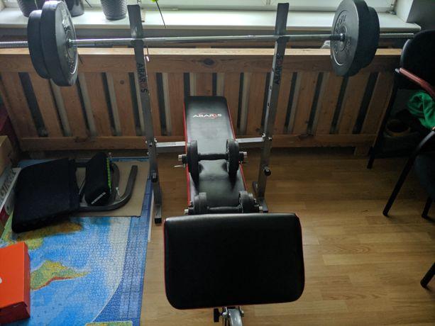 Domowa siłownia. Ławeczka, gryf, hantle i 45 kg obciążenia