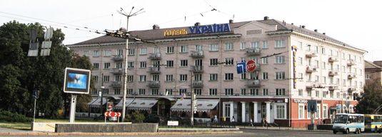 """Сдам офис в районе отеля """"Украина"""""""