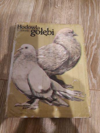 Sprzedam  książkę hodowla gołębi