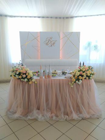 Свадьба. Оформление зала. Свадебный декор. Свадебные арки.