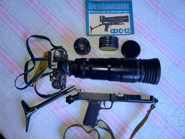 Продам фотокомплект ФС-12