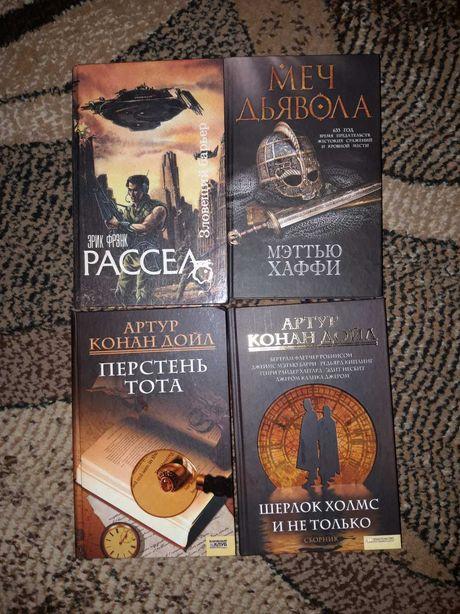 продаю книги детективы