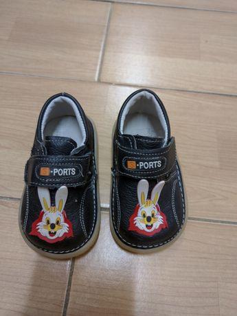 Детские кожаные ботинки 21 размер