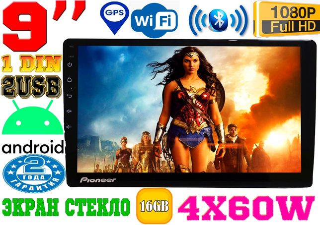 Автомагнитола Pioneer PI8227 экран 9'' 1DIN,IPS,GPS,Android9,16GB,2USB