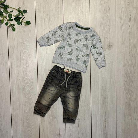 Комплект свитшот и джогеры 6-9 месяцев