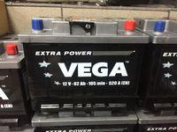 Akumulator Westa Vega Extra Power 12V 62Ah 520A P+ CB620 Kraków