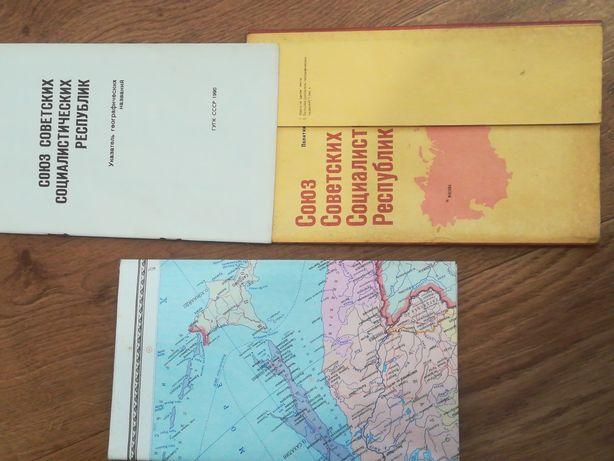 Политико - административная карта СССР