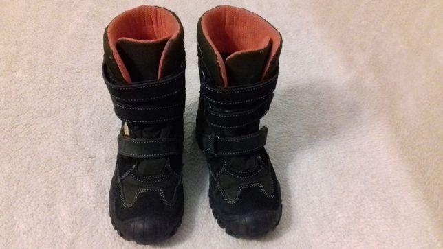Buty chłopięce Bartek 29 zimowe kozaki