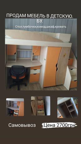 Кровать чердак шкаф стол тумбочка комод