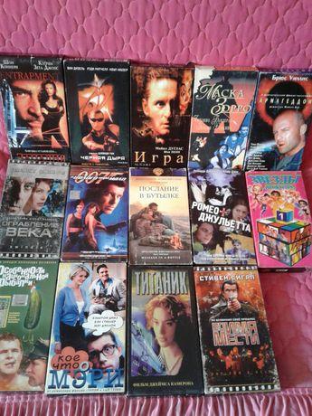 Видео  кассеты 18 штук