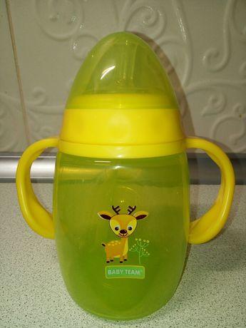 Бутылочка для воды сока поилка поильник