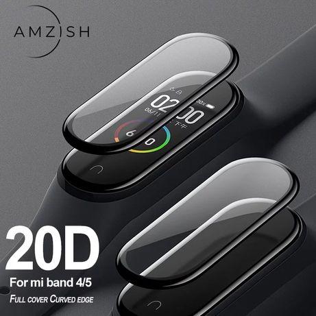 Защитные 3D стекла для фитнес-браслетов Xiaomi Mi Band 5 / 4