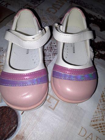 Туфли детские на праздник
