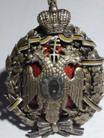 Знак для членов Московского Археологического института.