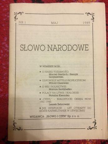SŁOWO NARODOWE 1989 2 SZTUKI tanio ! książki techniczne