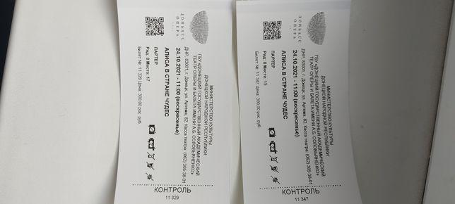 Билеты в театр оперы и балета
