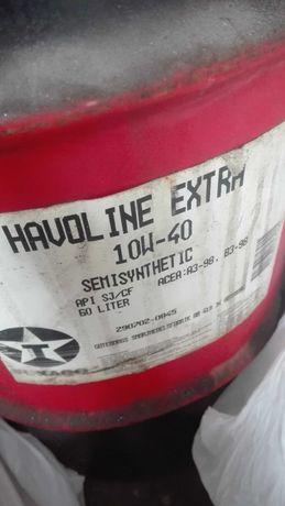 Масло моторное HAVOLINE EXTRA 10W-40