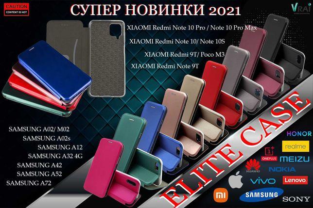Чехлы, стекла Xiaomi Redmi note 7, note 8, 9C,9, 9А, note 9s, note 10